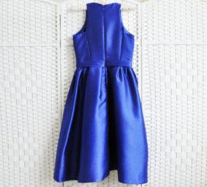 Атласное вечернее платье с ассиметричной юбкой