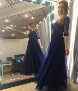 Темное синее платье с рукамом 2/4